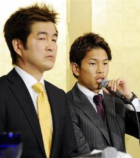 井岡一翔と叔父.jpg
