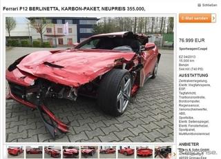 f12 事故車.jpg