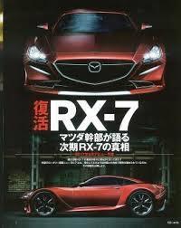 RX7 表紙.jpg